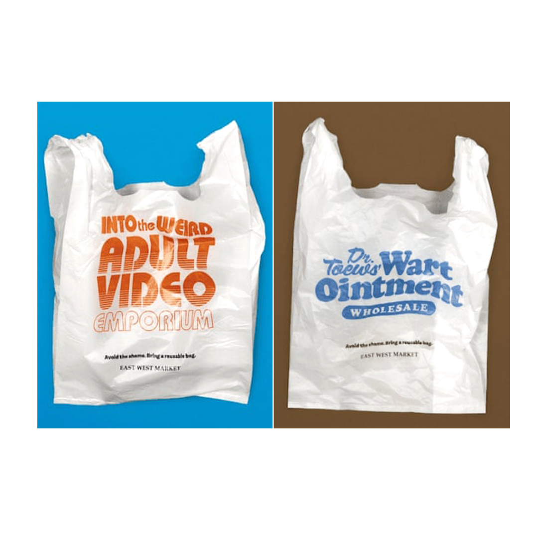 Canadian supermarket creates embarrassing plastic bags